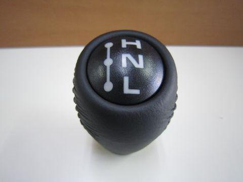トランスファー・シフトノブ レザー H-N-L 新品 純正