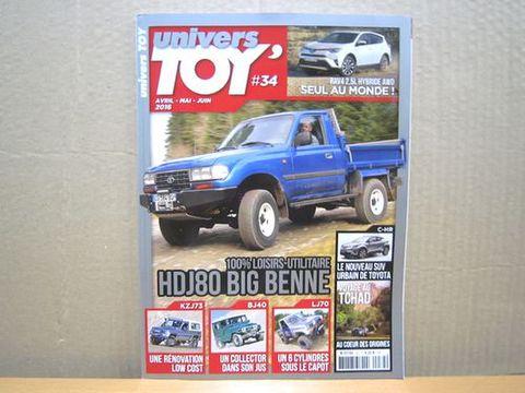 フランス4x4雑誌 univers TOY #34 新品