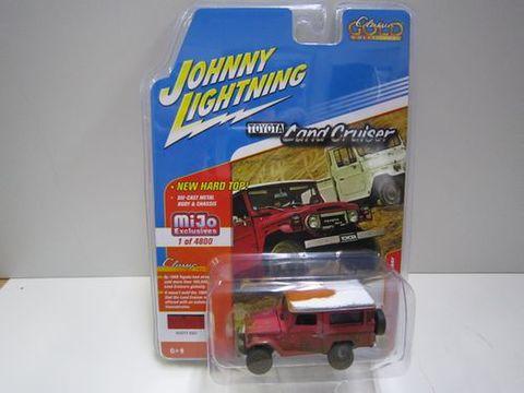 ランクル40バン サビサビの赤 ジョニーライトニング 新品