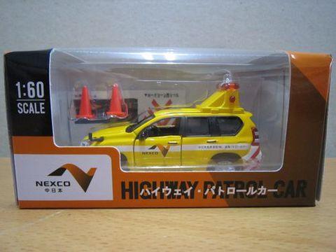 NEXCO中日本オリジナル ランクル・プラド150 ハイウエイ・パトロールカー 新品 1/60