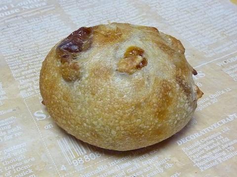 18.りんご&くるみ&松の実入りパン(2個入)【 焼きたてパン[冷凍]】