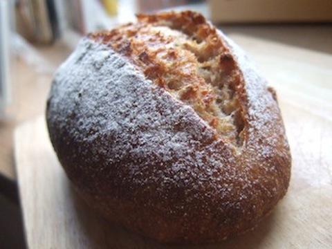 04.全粒粉入りパン(2個入)【 焼きたてパン[冷凍]】
