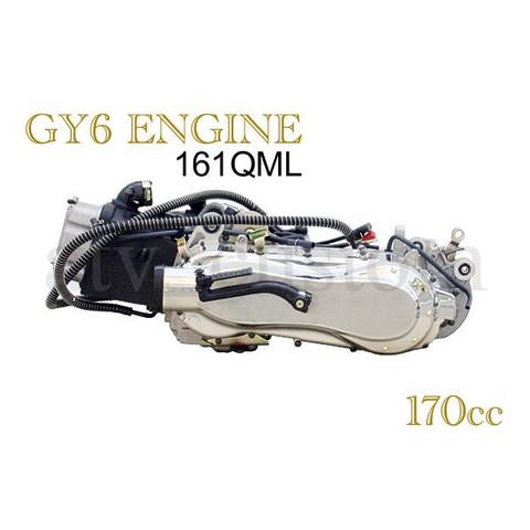 中華トライク スクーター GY6 170㏄ エンジン 161QM