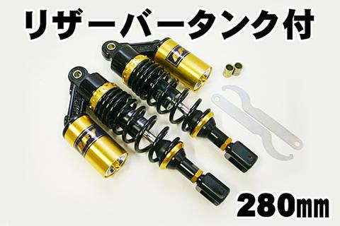 マジェスティ 125 コマジェ 5CA シグナス ローダウン サスペンション 280 黒/金