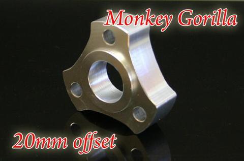 モンキー ゴリラ 20mm オフセット スプロケットスペーサー