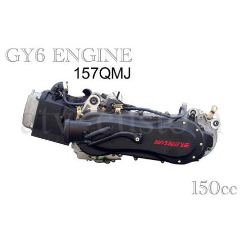 中華トライク スクーター GY6 150㏄ エンジン 157QMJ