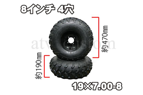 ATV 四輪バギー オフロードタイヤ ホイール SET 8インチ 19×7.00-8