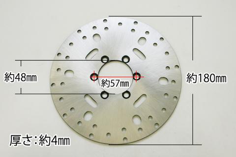ATV 四輪バギー フロント 大口径 ブレーキローター 2P専用
