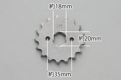 ATV 4輪バギー 特殊 リーファン Fスプロケット 428-17丁 18mm/20mm