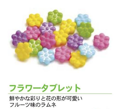 【お菓子】フラワータブレット(2kg)