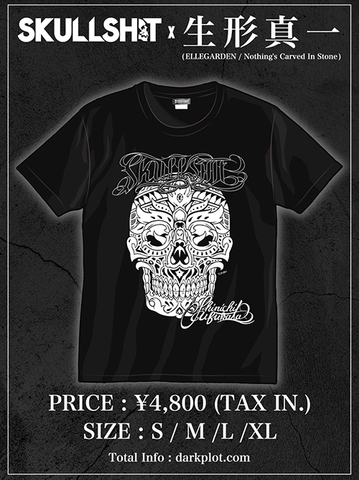 SKULLSHIT × 生形真一 Collaboration T-sh 2019ver. (SKS-464)