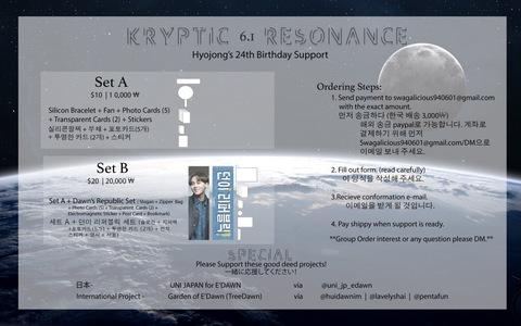 Kriptik Resonance setA