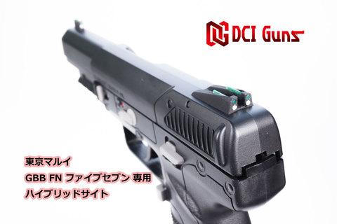 ハイブリッドサイト iM 東京マルイ FNファイブセブン(5-7)用