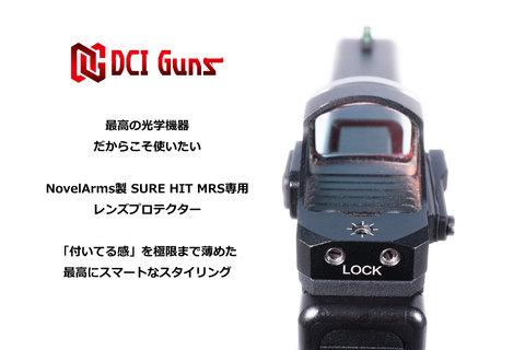 MRSダットサイト用レンズプロテクターV2.0