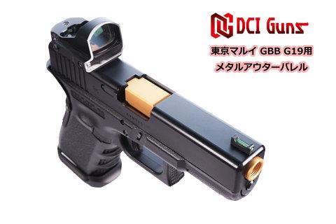 11mm正ネジメタルアウターバレル マルイ G19 GBB用GOLD