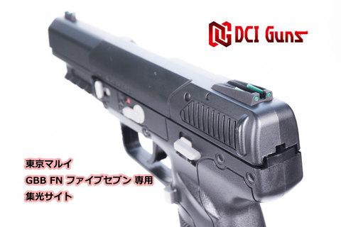 集光サイト iM 東京マルイ FNファイブセブン(5-7)用