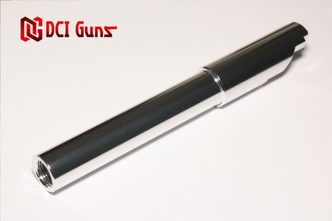 11mm正ネジメタルアウターバレル マルイ M45A1/1911/MEU用SV