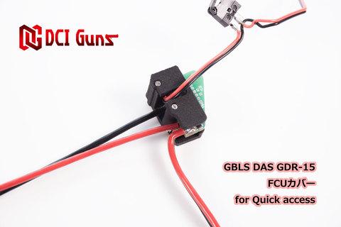 GBLS DAS GDR-15専用FCUカバー for Quick access