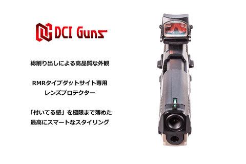 RMRタイプダットサイト用レンズプロテクターV2.0