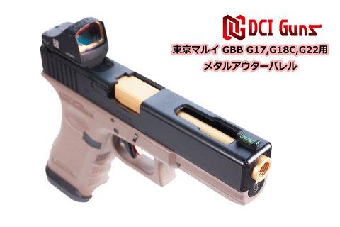 11mm正ネジメタルアウターバレル マルイ G17/G18C/G22 GBB用GOLD