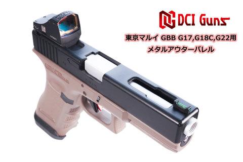 11mm正ネジメタルアウターバレル マルイ G17/G18C/G22 GBB用SV