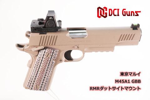 RMRダットサイトマウントV2.0 東京マルイ M45A1用