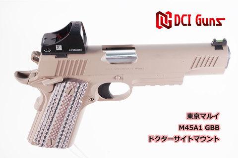 ドクターサイトマウントV2.0 東京マルイ M45A1用