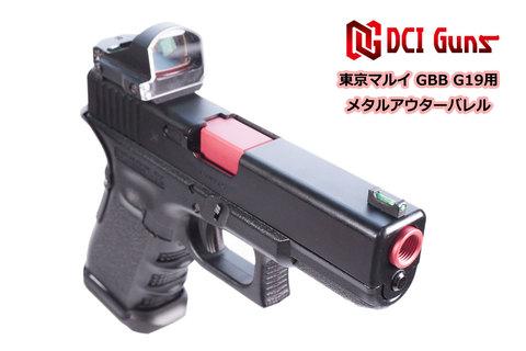 11mm正ネジメタルアウターバレル マルイ G19 GBB用RED