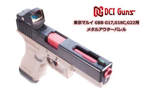 11mm正ネジメタルアウターバレル マルイ G17/G18C/G22 GBB用RED