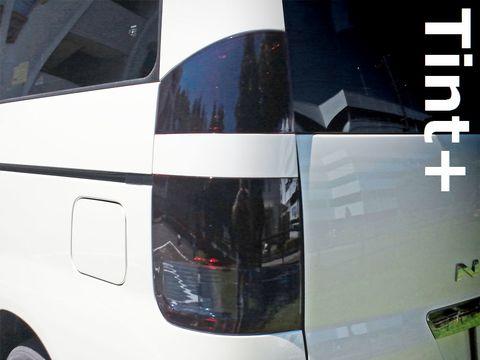 Tint+ トヨタ ノア AZR60/AZR65 前期/後期 テールランプ 用