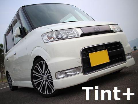 Tint+ ダイハツ タントカスタム L350S/L360S フロントグリル 用 ★ライトスモーク