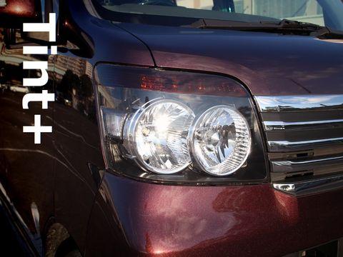 Tint+ ダイハツ アトレーワゴン S320G/S330G 前期 S321G/S331G 中期 ヘッドライト 用