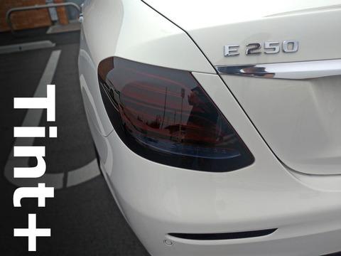 Tint+ メルセデスベンツ Eクラス W213 セダン テールランプ 用