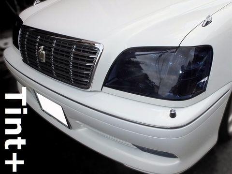 Tint+ トヨタ クラウン 17系 前期/後期 アスリート/ロイヤルサルーン ヘッドライト 用