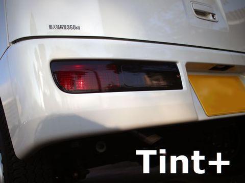 Tint+ ダイハツ ハイゼット カーゴ S320V/S321V/S330V/S331V 前期/中期 テールランプ 用