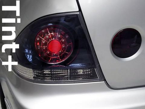 Tint+ トヨタ アルテッツァ SXE10/GXE10 セダン テールランプ 用 Type2 *受注