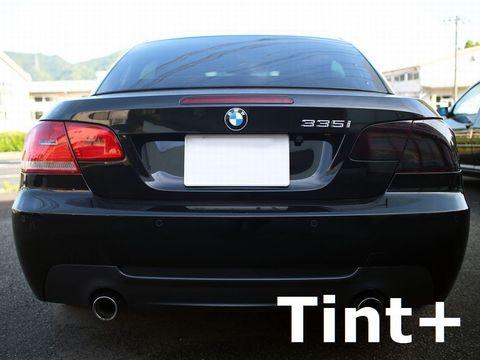 Tint+ BMW 3シリーズ E93 前期 カブリオレ テールランプ 用