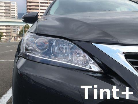 Tint+ レクサス CT200h ZWA10 前期/中期 LED ヘッドライト 用 Type4