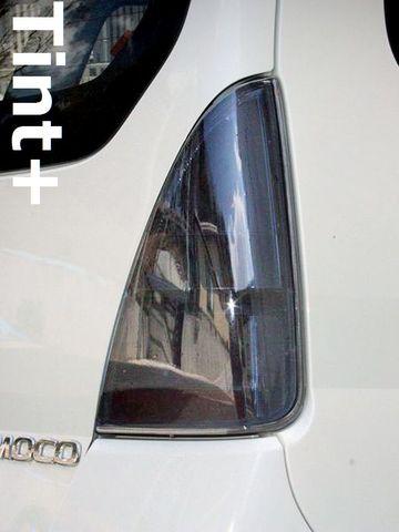 Tint+ 日産 モコ MG21S テールランプ 用