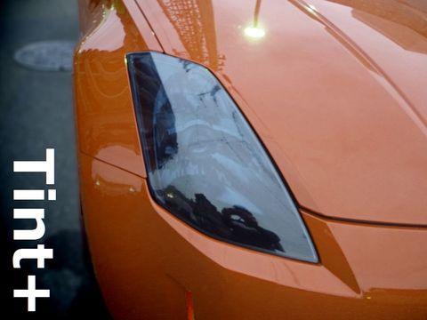 Tint+ 日産 フェアレディZ Z33 ヘッドライト 用