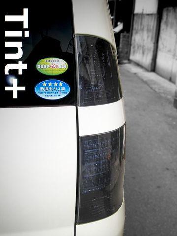 Tint+ トヨタ ヴォクシー  AZR60/AZR65 前期/後期 テールランプ 用