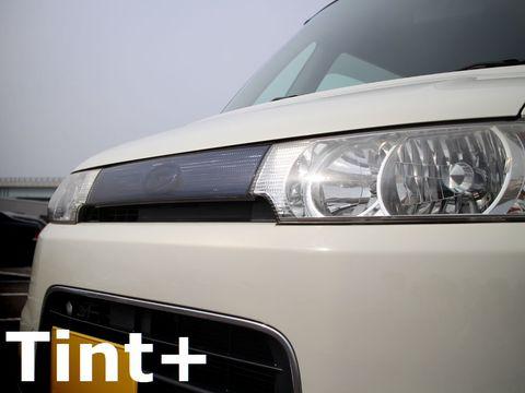 Tint+ ダイハツ タントカスタム L350S/L360S  フロントグリル 用