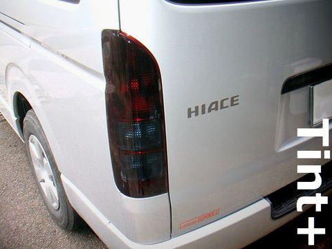 Tint+ トヨタ ハイエース 200系 1~3型 テールランプ 用
