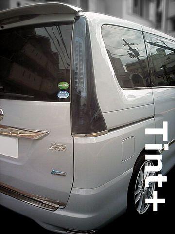Tint+ 日産 セレナ C26 テールランプ 用