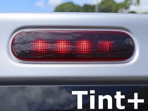 Tint+ スズキ ワゴンR MH35S/MH55S 標準型 ハイマウントストップランプ 用
