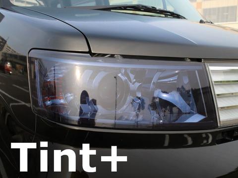 Tint+ スズキ ワゴンR スティングレー MH22S ヘッドライト 用 Type3