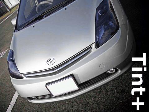 Tint+ トヨタ プリウス NHW20 前期 ヘッドライト 用