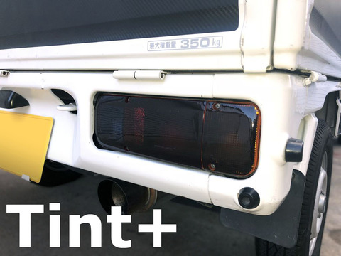 Tint+ ホンダ アクティ トラック HA3/HA4/HA5/HA6/HA7 テールランプ 用