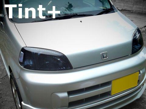 Tint+ ホンダ ライフ JB1/JB2 前期 ヘッドライト 用