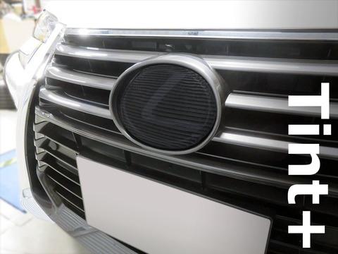 Tint+ レクサス GS300h/GS450h AWL10/GWL10 前期/後期 フロントエンブレム 用 ★ブラックスモーク